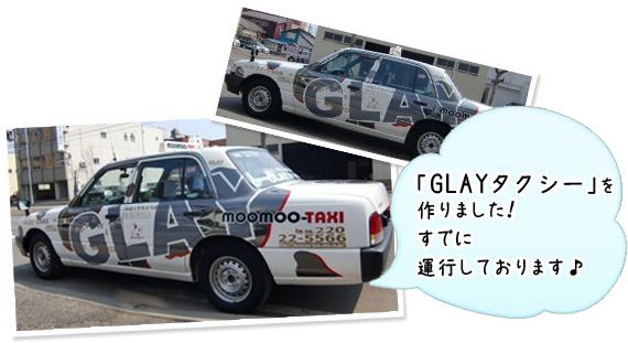 Glayの画像 p1_5